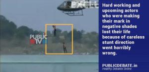 Mastigudi Climax Shooting-two-stunt-artist-die