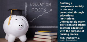 Benefits from Educational Institutes